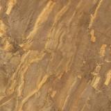 L&D陶瓷高清石材系列-冰川岩LSZ8523AS