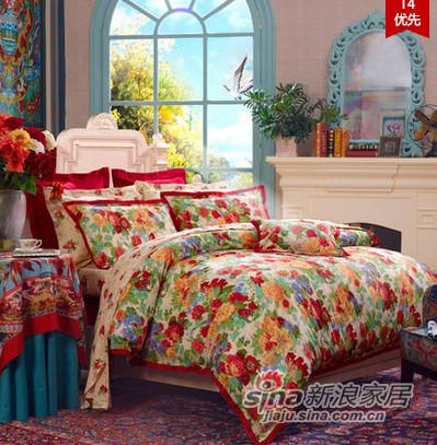 富安娜家纺全棉四件套纯棉床上用品