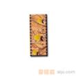 红蜘蛛瓷砖-墙砖(腰线)-RY43056B-H(120*300MM)