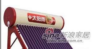 太阳雨太阳能热水器B.I.D系列原配一体机20管