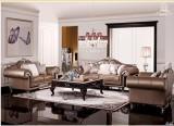罗曼迪卡 S8103沙发