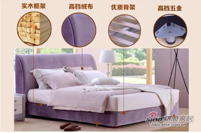 依丽兰爱悦布床F6029-3