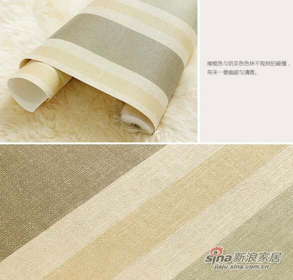 瑞宝壁纸进口纯纸美式彩色竖条纹-2