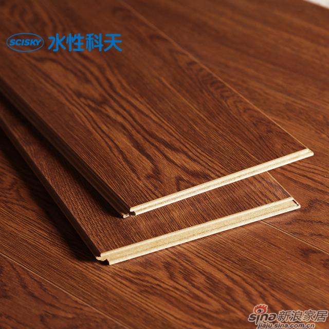 帕彭堡橡木强化地板-2