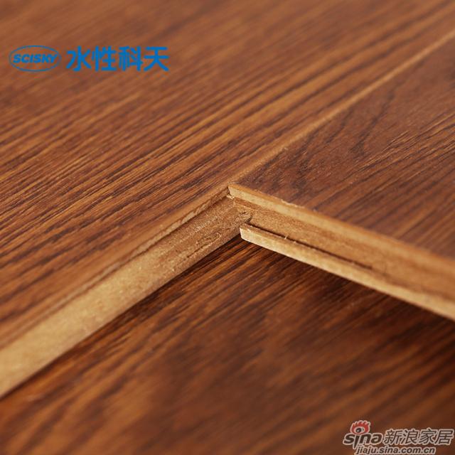 帕彭堡橡木强化地板-3