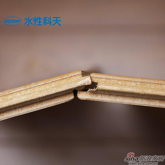 帕彭堡橡木强化地板-6