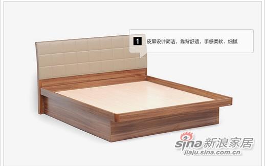 红苹果气压高箱多功能皮靠储物床-3