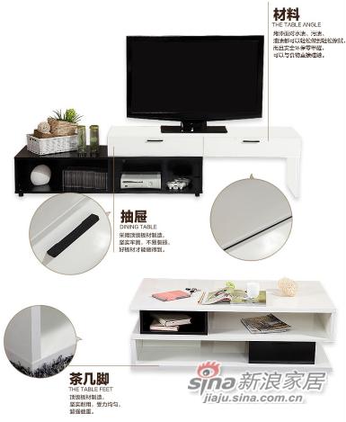 皇朝家私电视柜茶几-3