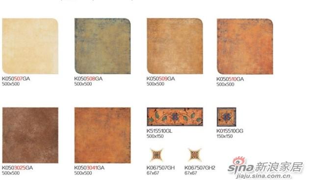 金意陶瓷砖仿古砖花片通用砖-2