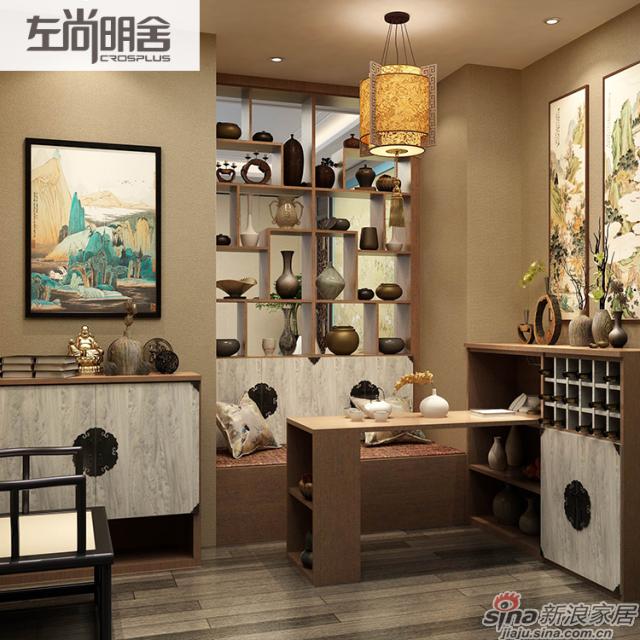 左尚明舍 中式餐厅