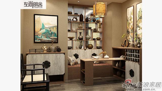 左尚明舍 中式餐厅-2