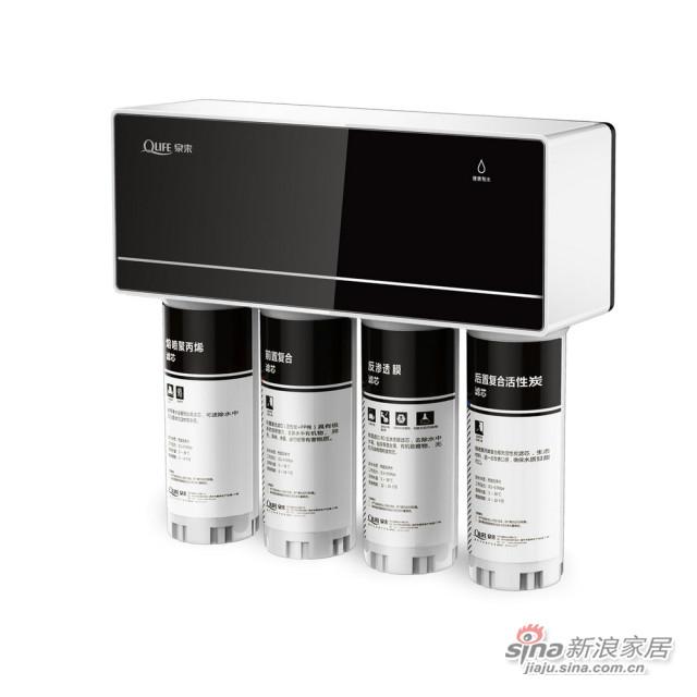 厨房直饮机RU75-3
