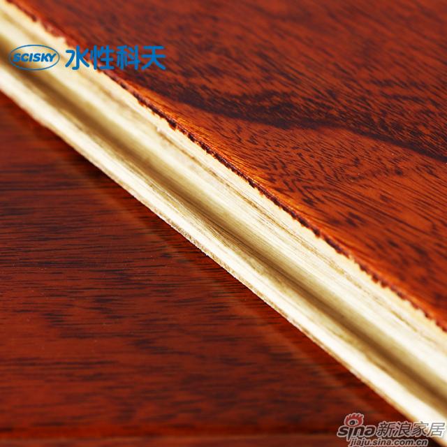 珊瑚红榆木实木复合地板-3
