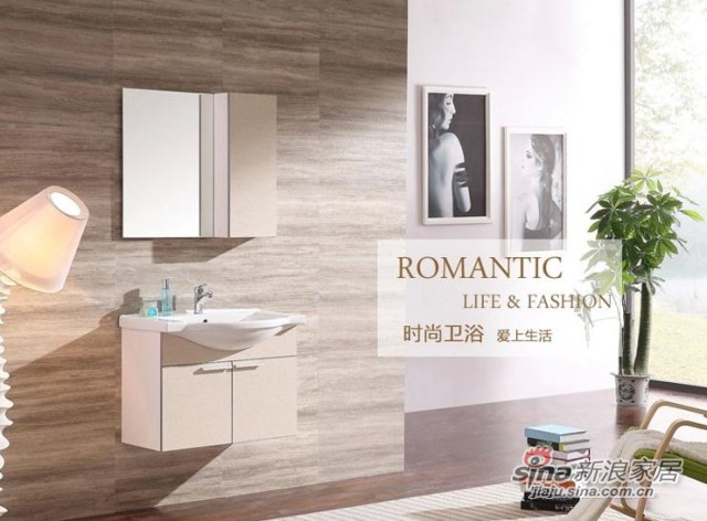 尚高实木浴室柜组合-0