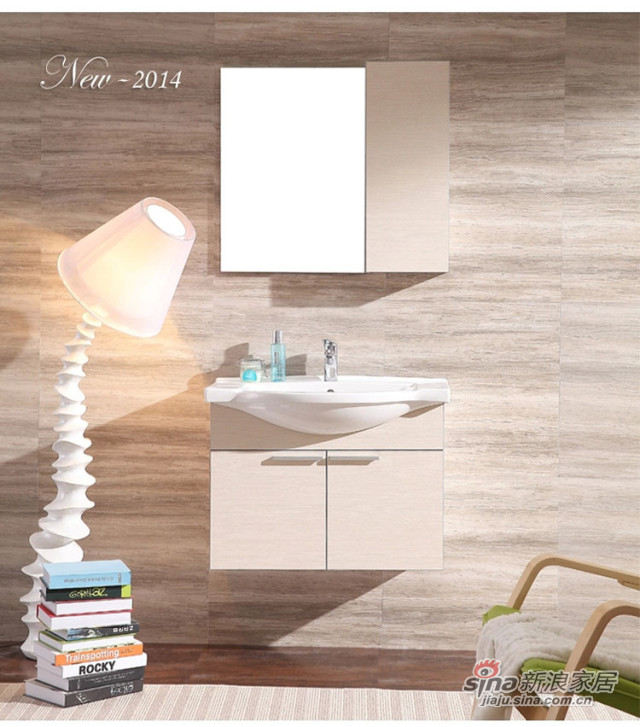 尚高实木浴室柜组合-1