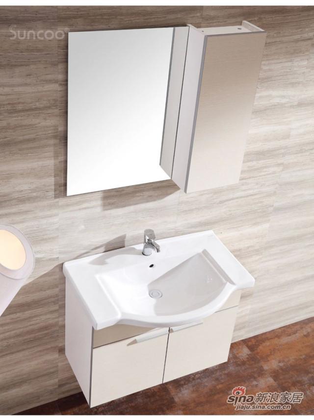 尚高实木浴室柜组合-2