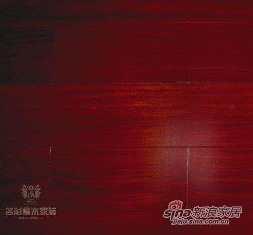 名杉红檀香-0