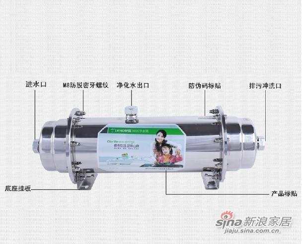 泉露QL-1000A-SQ-1