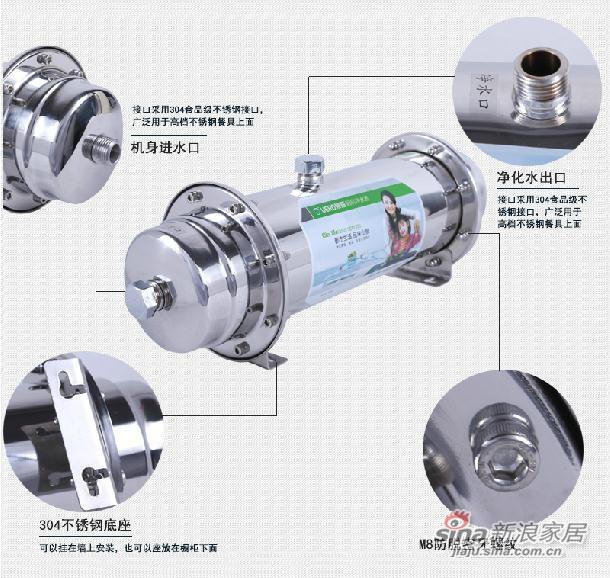 泉露QL-1000A-SQ-2