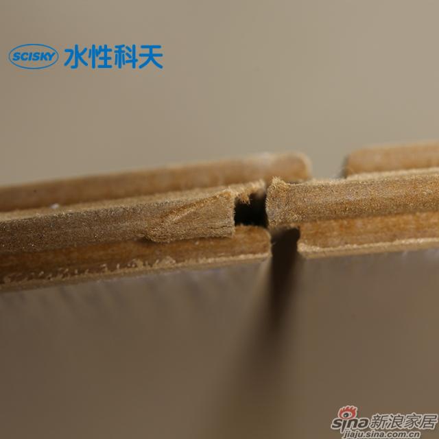 耶弗尔橡木强化地板-1