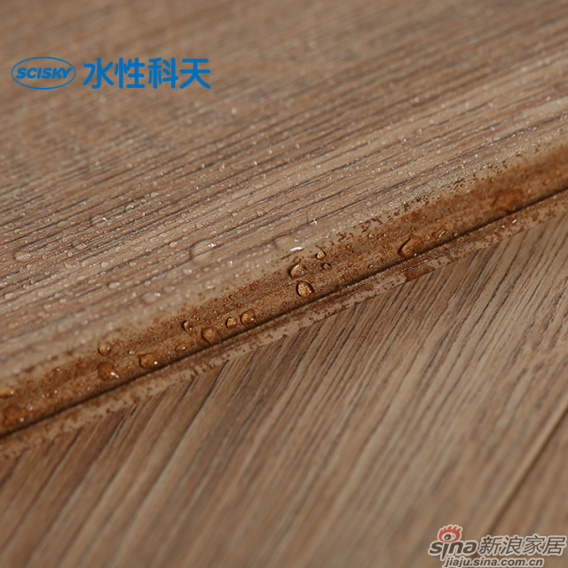 耶弗尔橡木强化地板-4