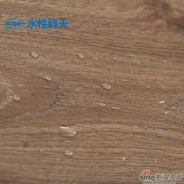 耶弗尔橡木强化地板-5