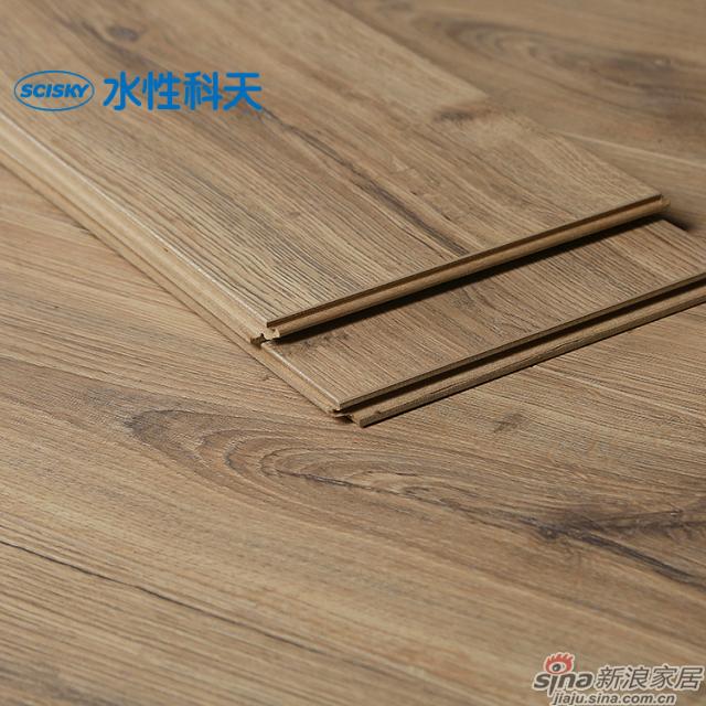 耶弗尔橡木强化地板-6