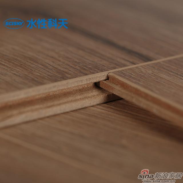 耶弗尔橡木强化地板-7
