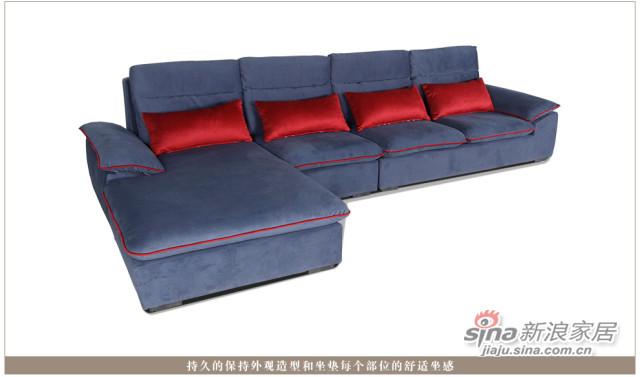 欧嘉璐尼 客厅布艺沙发 转角组合沙发