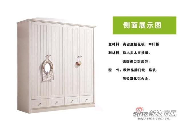 【新干线】板木4门衣柜衣橱储物柜-2