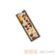 红蜘蛛瓷砖-墙砖(腰线)-RY68042B-H(100*300MM)