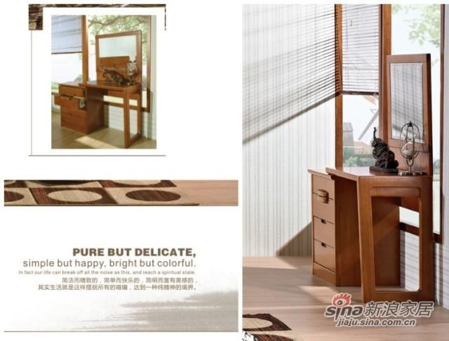 光明实木家具高端橡木梳妆台