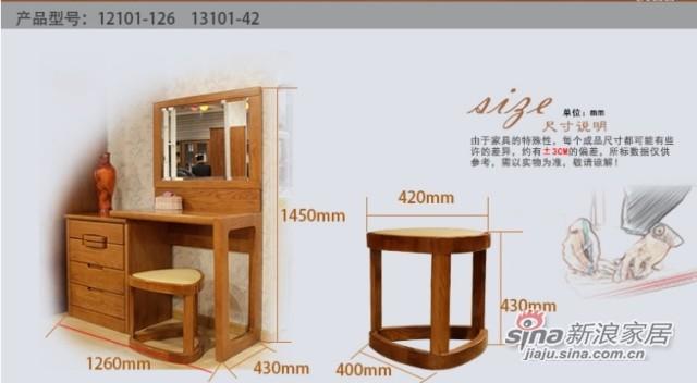 光明实木家具高端橡木梳妆台 -1
