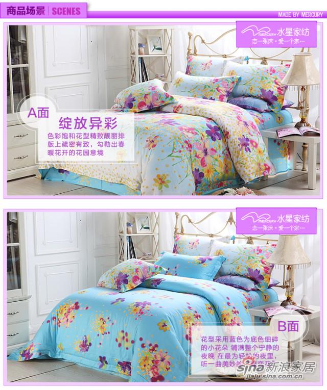 水星家纺 套件/床上用品 全棉斜纹活性印花四件套 -1