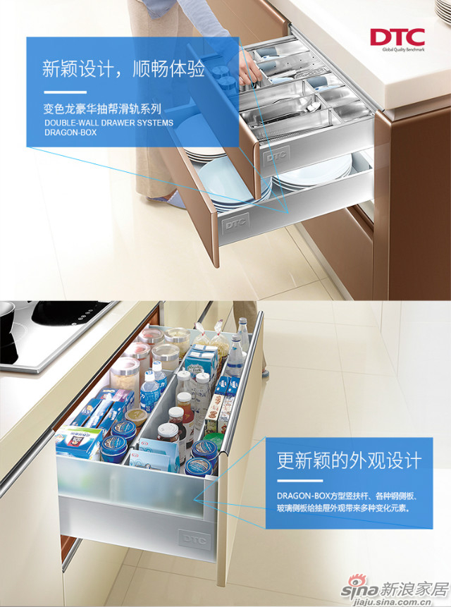 DRAGON-BOX变色龙豪华抽帮滑轨MM01系列