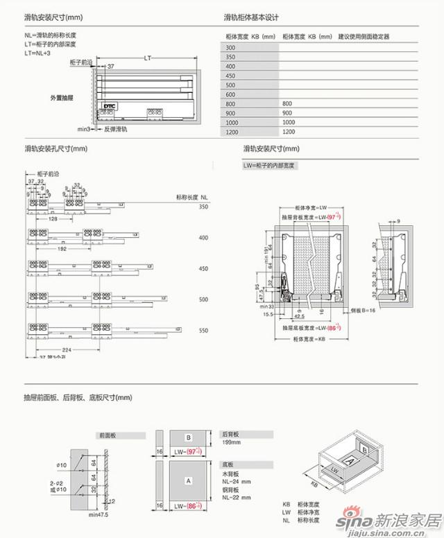 DRAGON-BOX变色龙豪华抽帮滑轨MM01系列-9