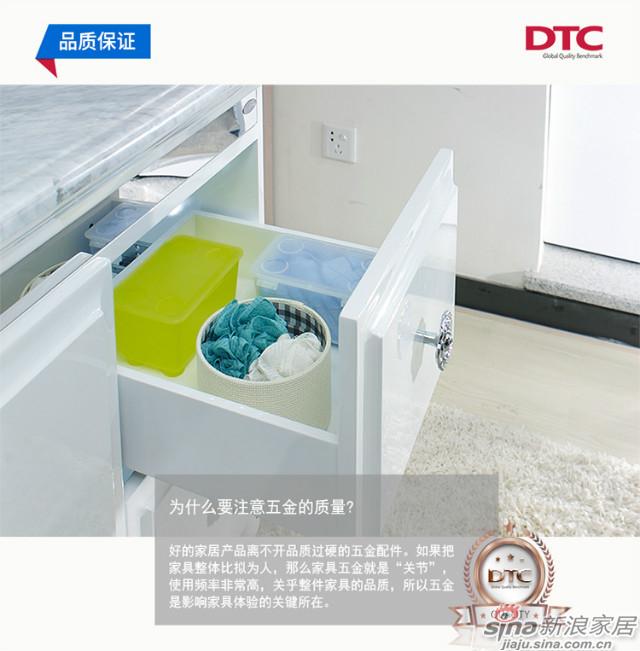 DRAGON-BOX变色龙豪华抽帮滑轨MM01系列-10