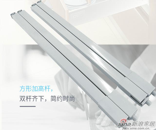 DRAGON-BOX变色龙豪华抽帮滑轨MM01系列-4