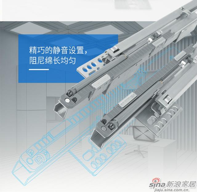 DRAGON-BOX变色龙豪华抽帮滑轨MM01系列-5