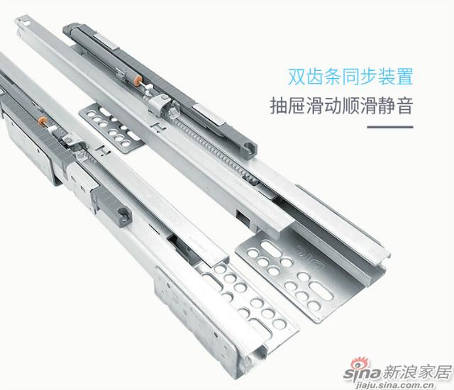 DRAGON-BOX变色龙豪华抽帮滑轨MM01系列-6