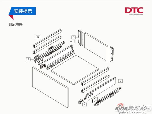 DRAGON-BOX变色龙豪华抽帮滑轨MM01系列-8
