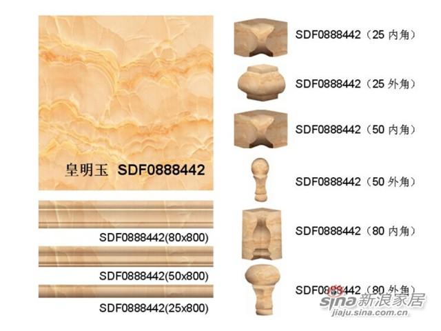 低调奢华风格SDF0888442 -3