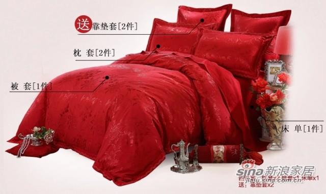 lovo 罗莱家纺出品 床上用品婚庆提花床单被套四件套件大红色-2