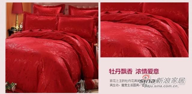 lovo 罗莱家纺出品 床上用品婚庆提花床单被套四件套件大红色-3