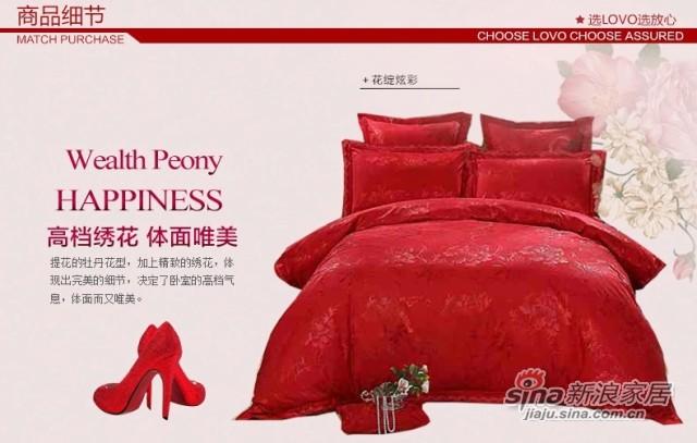 lovo 罗莱家纺出品 床上用品婚庆提花床单被套四件套件大红色-4