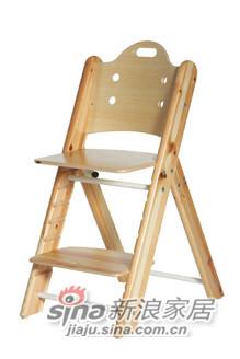 芙莱莎-可折叠木椅-1