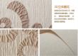 瑞宝壁纸德国进口简约大马士革3D发泡