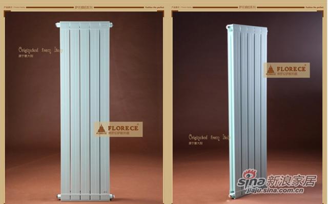 佛罗伦萨 暖气片铜铝复合散热器家用暖气片水暖散热器-1