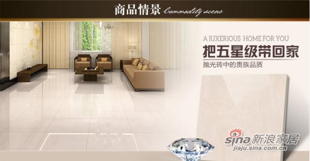 楼兰瓷砖 玻化砖 纳福娜 W7E8075 -0