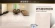 楼兰瓷砖 玻化砖 纳福娜 W7E8075